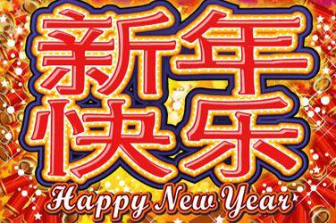 Happy new year – Microgaming