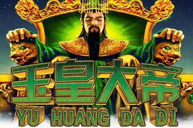 Play Jade Emperor By Playtech For Free